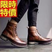 馬丁靴-真皮革隨性與眾不同新款韓流男中筒靴1款63ac44【巴黎精品】