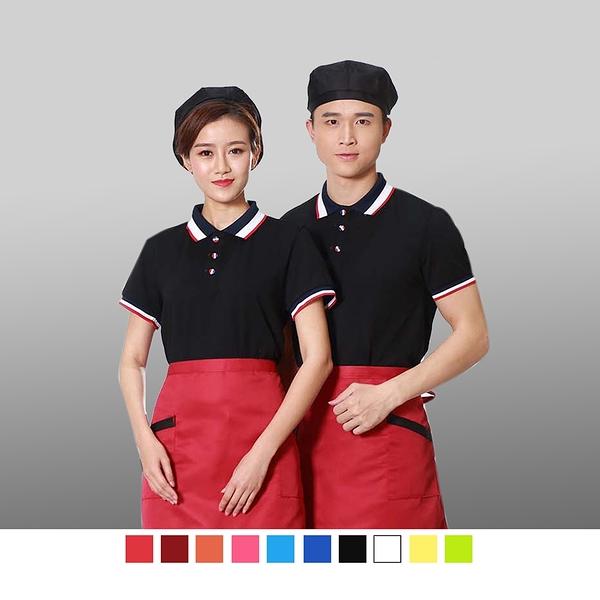 【晶輝團體制服】P2203*短袖素面領子配色袖口頂級短袖POLO衫/可訂做加LOGO/一件也可以買