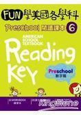Fun學美國各學科 Preschool 閱讀課本 6:數字篇(菊8K   1MP