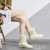 雨靴 夏雨鞋女韓國可愛蝴蝶結水鞋雨靴中筒成人防水鞋防滑時尚款外穿短