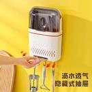 筷子簍筷子置物架壁掛式家用創意廚房收納盒防塵瀝水筷子筒 一米陽光