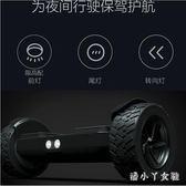 動智能電動兩輪平衡車兒童成人8.5英寸越野雙輪代步車TA4887【潘小丫女鞋】