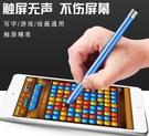 電容筆平板安卓蘋果通用硅膠橡膠頭