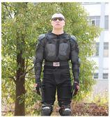 【年終大促】越野摩托車護甲衣防摔全套機車護具全套防護服騎士騎行盔甲防摔服