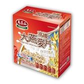 【馬玉山】高纖大燕麥片1.6kg(盒)