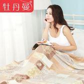 牡丹曼法蘭絨毯子毛毯蓋毯加厚夏季雙人單人床單單件床單學校宿舍【快速出貨八折一天】