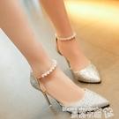 高跟涼鞋 涼鞋女夏季2021新款韓版百搭珍珠一字扣帶尖頭性感細跟高跟鞋單鞋【618 購物】