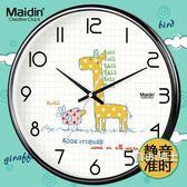 掛鐘客廳掛鐘現代臥室靜音鐘錶卡通動漫創意時鐘石英鐘萬年歷壁鐘掛錶1件免運