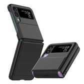 Araree 三星 Galaxy Z Flip 3 高質感保護殼(Aero Flex)