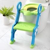 兒童坐便器馬桶梯女寶寶小孩男孩小馬桶圈嬰兒座墊圈大號1-3-6歲YYP 蓓娜衣都