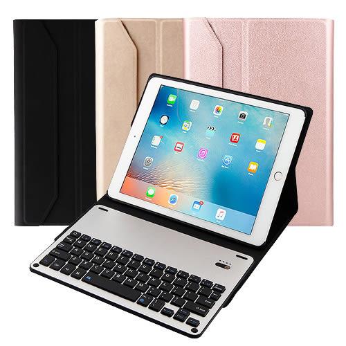 2018/2017 iPad/Pro 9.7/Air2/Air專用典雅型分離式鋁合金藍牙鍵盤/皮套