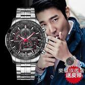 流行男錶天天特價霸氣大錶盤手錶男潮流正韓個性學生機械防水夜光軍錶男錶