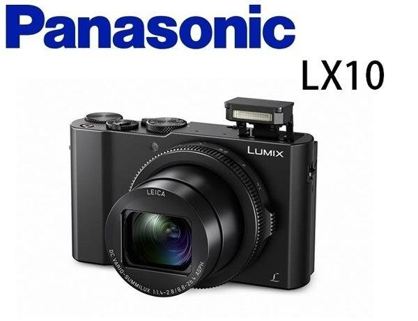 名揚數位 Panasonic DMC- LX10 4K畫質 F1.4 大光圈 公司貨  (ㄧ次付清) 上網登入送原電(03/31)