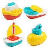寶寶洗澡玩具 嬰幼兒童戲水漂浮小船男孩女孩水上船套裝認知玩具