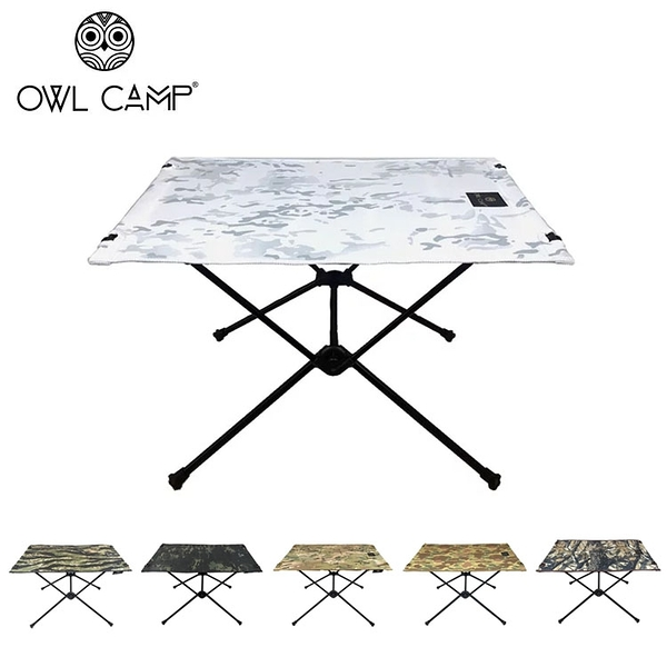 丹大戶外【OWL CAMP】迷彩桌 七色 TN-1751、TN-1752、TN-1753、TN-1754、TN-1755、TN-1756、TN-1759