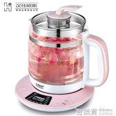 漢佳歐斯養生壺全自動加厚玻璃多功能電熱燒水壺迷你煮花茶壺黑茶