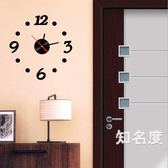 創意掛鐘 創意時尚亞克力數字DIY掛鐘客廳靜音掛錶簡約時鐘裝飾鐘錶T 2色