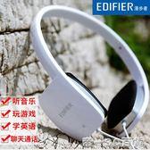 Edifier/漫步者 K680電腦耳機頭戴臺式耳麥帶話筒音樂手機k歌有線【帝一3C旗艦】