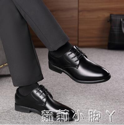 商務正裝皮鞋男士內增高男鞋夏季青年韓版英倫黑圓頭休閒鞋子透氣【蘿莉新品】