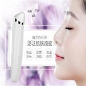 (快出)洗臉機 沃川吸電動吸毛孔粉刺清潔洗臉美容儀器機吸塵器鏟小氣泡
