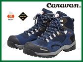 日本Caravan 男款 GORE-TEX 中筒登山健行鞋 C1_02S 海軍藍 寬楦 中筒 防水透氣 OUTDOOR NICE