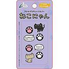 現貨中 PSV PS VITA 用 CYBER日本原裝 貓咪肉球 喵爪滑蓋墊 類比套 2種款式 黑色款【玩樂小熊】