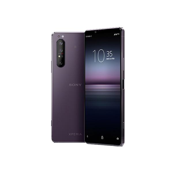 SONY Xperia 1 II (8G/256G) 三鏡頭智慧手機 [24期0利率]