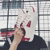 板鞋超火的鞋子夏季男鞋休閒鞋韓版潮流運動板鞋帆布鞋 【四月特賣】