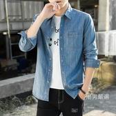 日系復古牛仔襯衫長袖男士休閒正韓修身青年棉質襯衣寬鬆男外套秋