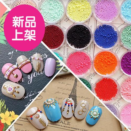 美甲飾品 迷你1.5mm小彩珠(100顆)