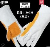 牛皮電焊手套耐高溫防燙長短款柔軟耐磨焊工焊接隔熱 - 風尚3C