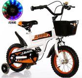 閃光輪兒童自行車3-6-7歲男女童車12寸兒童單車igo 衣櫥の秘密
