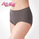 內衣頻道 7921 台灣製 不散口の布料 鎖邊無痕 4D立體雕塑 中腰束褲- M/L/XL/Q (3入/組)