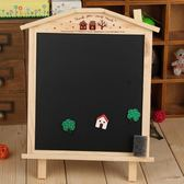 木屋支架式留言板磁性小房子造型黑板可掛兩用創意禮品文具  後街五號