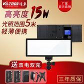 L132攝影補光燈LED小型燈單反相機攝像機拍照視頻燈手持便捷