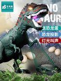電動恐龍玩具塑膠軟仿真動物 cf 全館免運