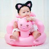 兒童充氣沙發  學坐座椅浴凳小孩沙發多功能寶寶吃飯嬰兒餐椅便攜  『歐韓流行館』