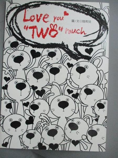 【書寶二手書T7/繪本_IDS】Love You Two Much_陸熙兒