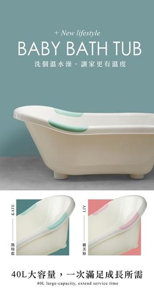 小獅王辛巴 Simba 嬰兒防滑浴盆(凱特藍)S9817[衛立兒生活館]