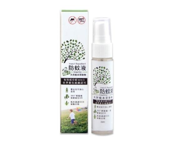 【超人百貨T】 Finesil - 天然植物精油防蚊液 孕婦及嬰幼兒可放心使用