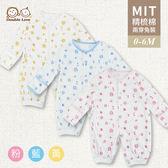 MIT精梳棉連身衣 兔裝 (防抓護手款)新生兒服 超柔軟 連身衣 寶寶衣 嬰兒用品 台灣製【GD0136】
