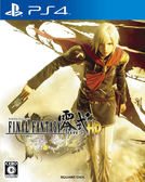 PS4 Final Fantasy 零式 HD(中文版)
