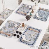 現代中式花紋幾何ins西餐墊隔熱墊餐杯墊餐桌墊盤墊茶墊  依夏嚴選