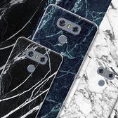 LG G6手機殼LGG6保護套硬外殼簡約仿木紋防摔G6保護殼新男女『櫻花小屋』