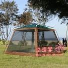 遮陽棚 戶外全自動8-10人涼棚防雨加厚涂銀遮陽釣魚燒烤雨棚蚊帳T