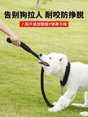 狗狗牽引繩 狗鍊子中型大型犬狗狗牽引繩狗繩金毛拉布拉多遛狗繩P鍊項圈用品 潮先生