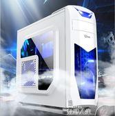 電腦機殼電腦機箱外殼台式機組裝主機殼個性大板水冷游戲防塵機箱 數碼人生igo