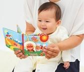 玩具 麵包超人 寶寶 布書 早教 響鈴 床掛 布書