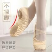 舞蹈鞋女軟底練功鞋男黑色成人中國舞訓練藝考駝色古典兒童舞鞋