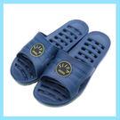 SLIPA 一體成型排水浴室拖鞋 藍 MA93 男鞋 鞋全家福 25.5號